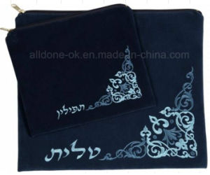 Velvet Nylon Bag for Jewish Judaica Judaism Tallit and Tefillin pictures & photos