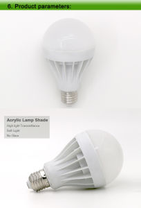 Rechargeable Bulb Camp Tent Light Rechargeable LED Emergency Bulb B22 pictures & photos