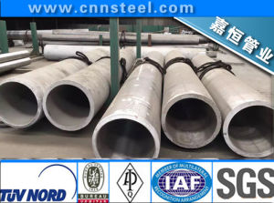 SUS310sstainless Steel Pipe (SUS304 SUS 321 SUS316 SUS316L SUS310S) pictures & photos