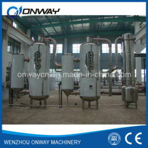 Wzd High Efficient Factory Price Stainless Steel Vacuum Juice Condensed Milk Machine pictures & photos