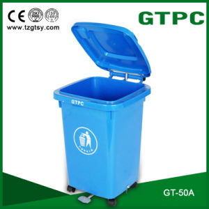 Movable Waste Bin/ 50L Plastic Dustbin pictures & photos