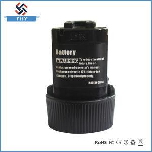 Makita Bl1013 Power Tool Battery 10.8V 2200mAh