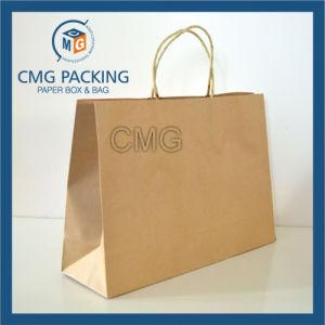 Hot Selling Luxury Recycled Brown Kraft Paper Bag (DM-GPBB-197) pictures & photos