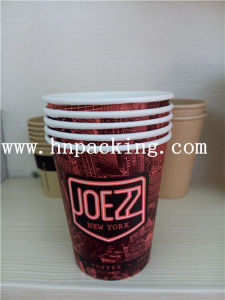 Cheap Paper Coffee Cups, Paper Cups with Competitive Price (YH-L218) pictures & photos