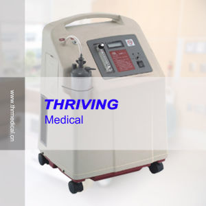Mini Oxygen Concentrator (THR-OC7F5) pictures & photos