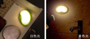 Stick on Anywhere Portable 6 LED Wireless Motion Sensing Closet Cabinet Induction LED Night Wall Light pictures & photos