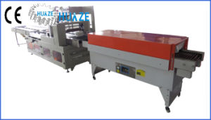 Automatic Boxes Shrink Packing Machine Price pictures & photos