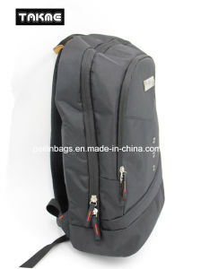 Fashion Multi-Compartment Laptop Bag Backpack for Business, School, Travel pictures & photos
