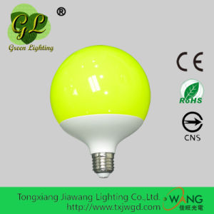 G120 E27 20W Bright Yellow LED Bulb Light with CE