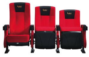 Hongji Rocking Back Design Movie Seat, Cinema Chair pictures & photos