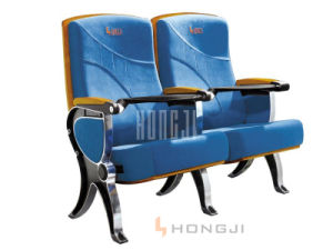 Special Aluminum Alloy Frame Hall Seat Seating, Fabric PU Leather Auditorium Chair pictures & photos