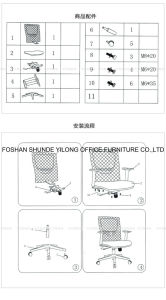 High Back Office Chair Boss Chair Modern Simple Swivel Mesh Chair pictures & photos