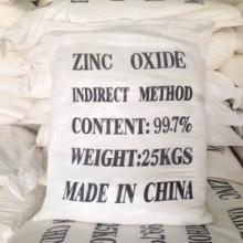 Zinc Oxide 99.7% for Rubber Industry pictures & photos