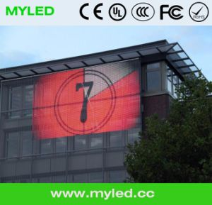 Indoor Outdoor High Quality Full Color Advertising LED Display/LED Video Wall P3 P4 P5 P6 P7.62 P8 P10 P16 P20 HD pictures & photos