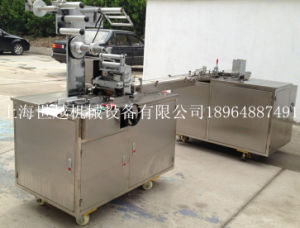Sticky Notes and Pencil BOPP Cellophane Overwrapping Machine (SY-60) pictures & photos