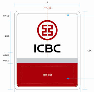 Icbc Bank Brightness Thin LED Light Box LED Panel pictures & photos