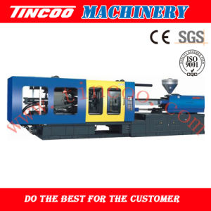 Injection Molding Machine (HMD-88M6) pictures & photos
