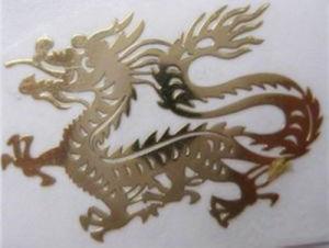 Art Craft in Metallic Processing Machinery (LFAC0041) pictures & photos