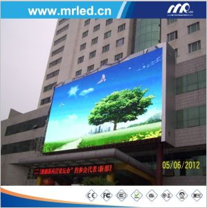 Mrled Shopping P10mm Outdoor Full-Color Advertising LED Display Screen pictures & photos