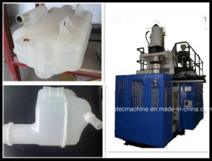 Car Radiator Blow Moulding Machine pictures & photos