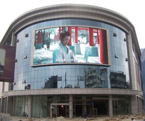 P16 Outdoor Full Color LED Video Screen pictures & photos