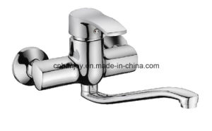 Wall Mounted Single Handle Brass Wall Kitchen Faucet (H01-104) pictures & photos