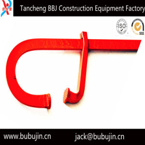 G Type Clamp with Good Quality