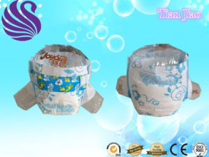 Super Soft Name Brand Diaper for Baby Disposable Nappy OEM Baby Diaper Factory pictures & photos