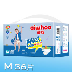 Disposable Baby Diaper with High Absorbency (AW014) pictures & photos