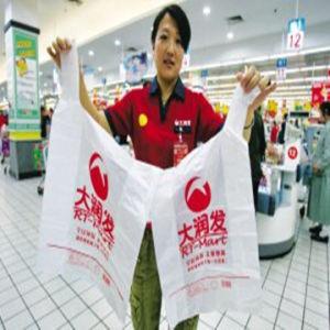 Colorful Customized Supermarket Transparent PE LDPE HDPE Vest Bags