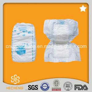 Super Cotton Top Sheet Baby Diaper in Kenya Market pictures & photos