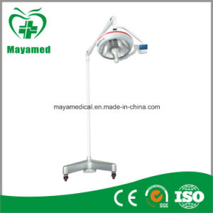My-I027 Halogen Operating Light Shadowless Light (portable type) pictures & photos