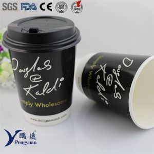Promotion Disposable Double Walled Insulated Paper Cups pictures & photos
