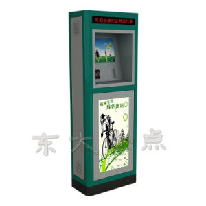 Public Bicycles-Dark Green Standard Type Central Control Cabinet