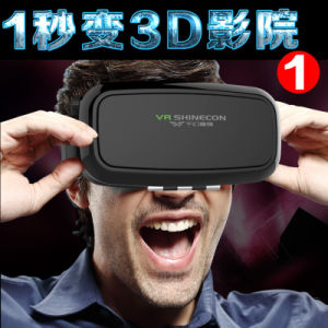 3D Virtual Reality Glasses Head Headset Vr Box 3D Glasses with Bluetooth Controller pictures & photos