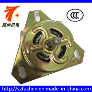 180W Shaft 12mm Spin Motor