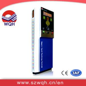Automatic Car Parking Management Experts & Ticket Dispenser Box