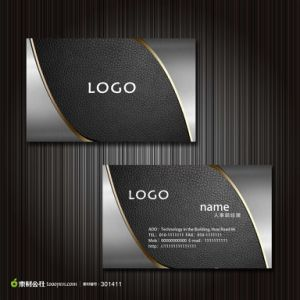Business Card with Barcode Printing pictures & photos