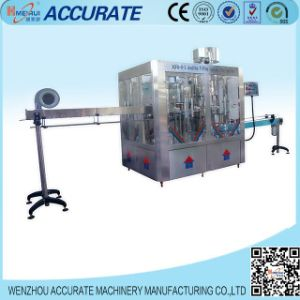 Hot Sale Minimum Mineral Water Washing Filling Capping Machine (XGF8-8-3) pictures & photos