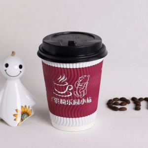Custom Logo Printed Hot Tea or Coffee Ripple Paper Cup