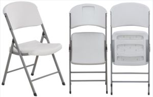 HDPE Top Folding Chair (YCD-48) pictures & photos