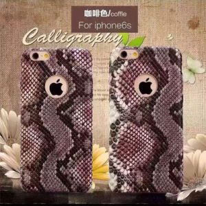 Luxury Python Leather Skin Case for iPhone 7/7 Plus