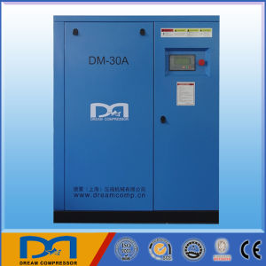 Industrial Air Screw Type Air Compressor with Air Booster pictures & photos