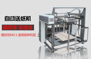 Semi Auto Vertical Laminating Machine pictures & photos
