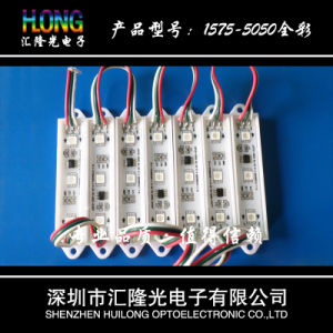 New Waterproof SMD5050 LED Module DC12V 0.72W pictures & photos
