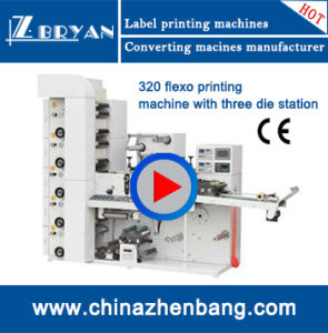 Flexography Small Label Printing Machine for Paper Labels pictures & photos