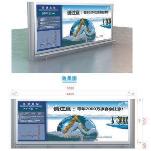 Large Size Airport Indoor Advertising Tempered Glass Light Box pictures & photos