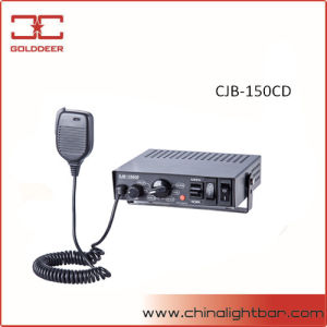 150W Large Power Electronic Siren (CJB-150CD) pictures & photos
