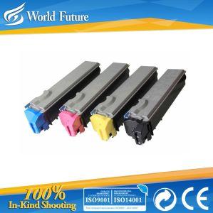 Compatible Tk520 Color Copier Toner Cartridges for Kyocera Fs-C5015dn pictures & photos