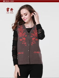 Gn1543women′s Yak Wool/Cashmere V Neck Cartdigan Waistcoat/Sweater/Garment/Knitwear/Clothes pictures & photos
